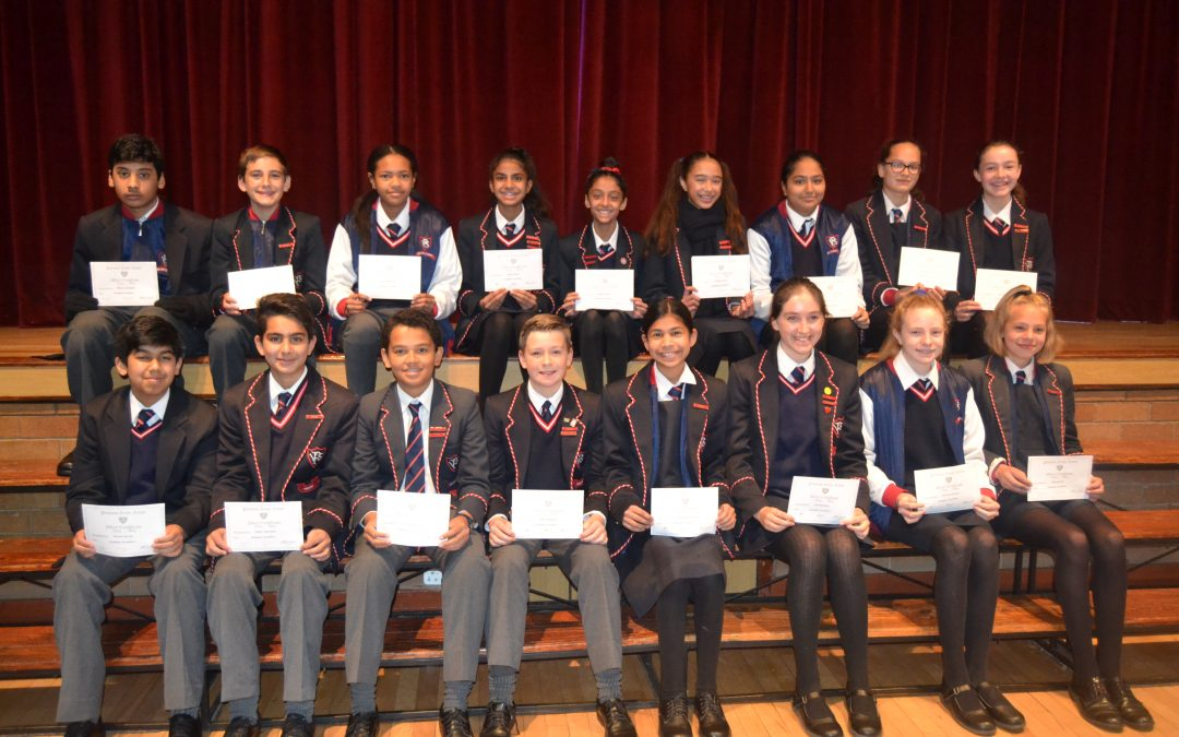 Mid year Academic and Sporting Awards